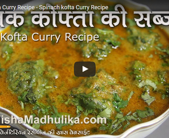 Palak Kofta Curry Recipe Video
