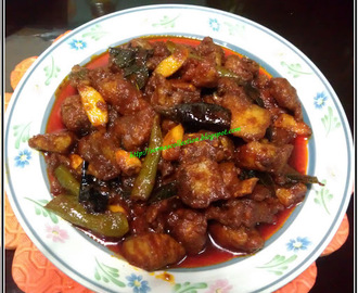 SPICY FISH PICKLE ( KERALA FISH PICKLE)