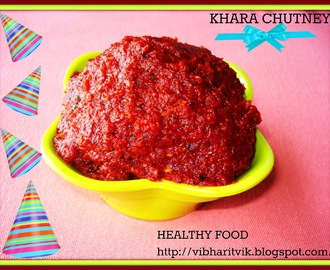 RED CHILLY CHUTNEY / KHARA  CHUTNEY / KEMP CHUTNEY