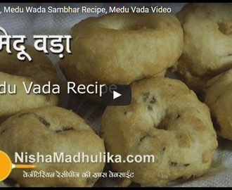 medu vada Recipe Video