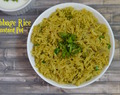 Instant Pot Cabbage Rice|Cabbage Pulao