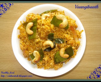 VAANGIBAATH / BRINJAL RICE