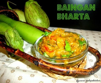 Baingan Bharta / Baingan Bartha / Baingan Bhurta / Baingan Ka Bharta Recipe / Roasted, Mashed & Spiced Eggplant Curry