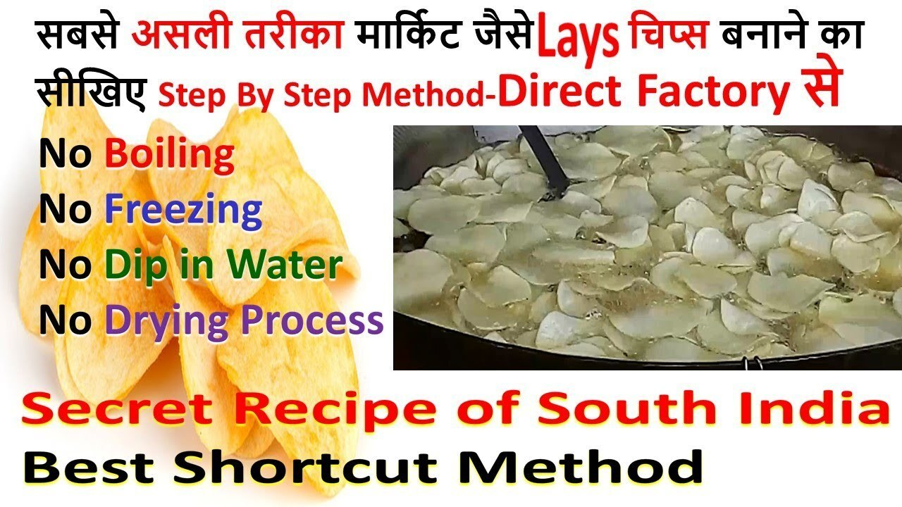 How to Make Market Style Potato Chips-Crispy Thin Potato Chips- Hot Potato Chips Recipe-Aloo Chips😊