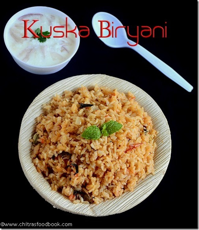 KUSKA BIRYANI RECIPE/KUSKA RICE-PLAIN BIRYANI RECIPE