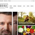 FOODIKA magazine - ФУДИКА