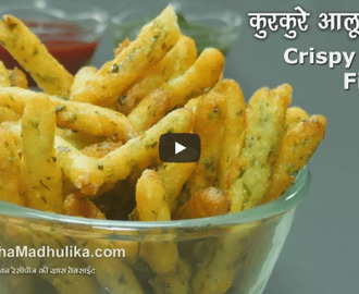 Crispy Potato Fingers Recipe Video