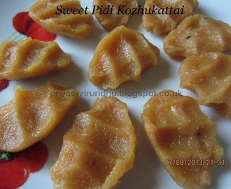Sweet Pidi Kozhukattai/Rice Dumplings with Jaggery for Amman/Ganesha Chathurthi
