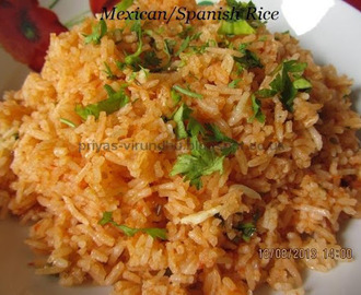 Mexican Rice/Spanish Rice