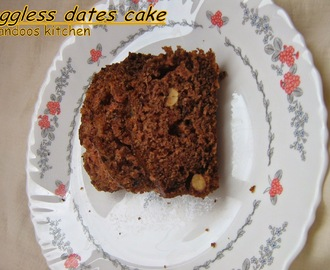 Dates cake / Eggless dates cake