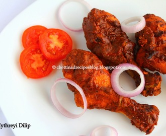 Chettiand Chicken Roast / Nattu Kozhi Roast