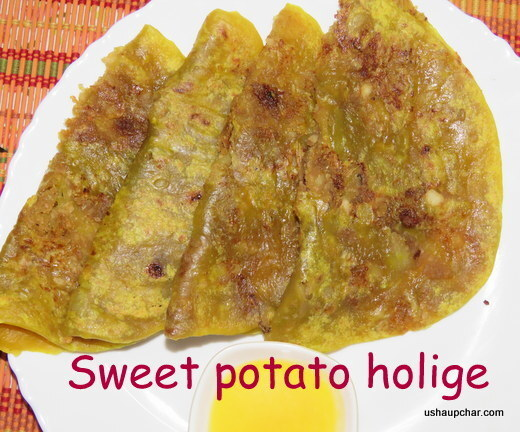 Sweet Potato Poran poli I Sweet potato Holige I SIHI GENASINA Holige