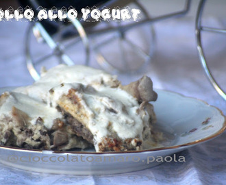 pollo allo yogurt
