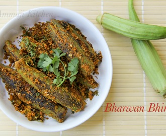 Bharwan Bhindi | Stuffed Okra Curry | How to Make Bharwan Bhindi