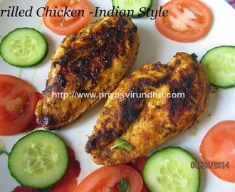Indian Style Grilled Chicken/Grilled Chicken with Indian Spices