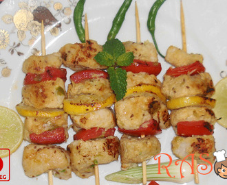 Spicy Fish Tikka Recipe