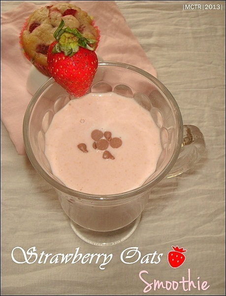 Strawberry Oats smoothie | Easy Breakfast Recipes