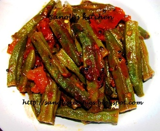 ACHARI BHINDI (OKRAS IN PICKLE SPICES)