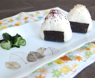 Japanese Rice Balls Recipe - Onigiri