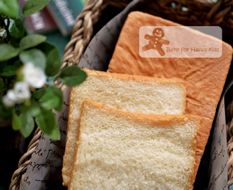 Japanese Shokupan Condensed Milk Sandwich Bread - Recipe One: So Cottony Soft!