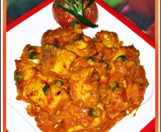 QUICK N EASY TAWA PANEER RECIPE
