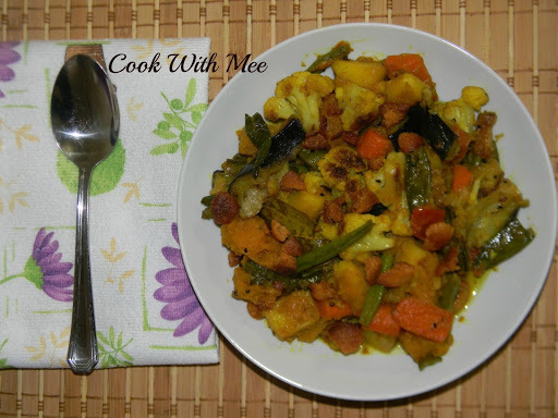Bong's Special Paanch Meshali Tarkari or Mixed Vegetable