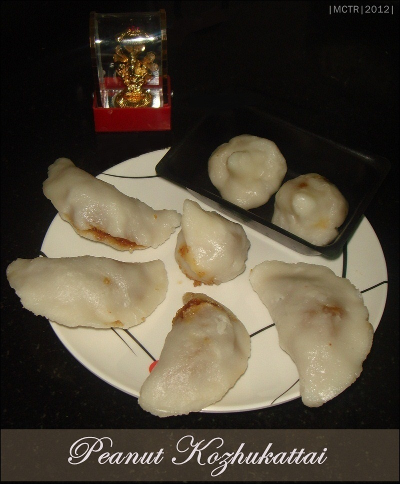 Peanut Kozhukattai / Peanut stuffed Rice Flour dumplings | Vinayagar Chathurthi Recipes
