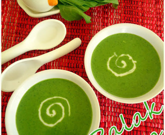 Palak Soup Recipe | Spinach Soup Recipe | Palak Shorba Recipe