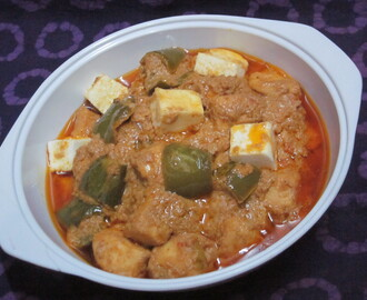 Paneer Chilly Recipe