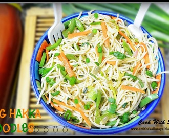 EASY VEG CHOW MEIN / VEGETABLE HAKKA NOODLES