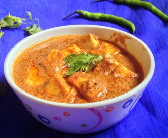 Paneer Makhani - How to make  Paneer makhani recipe - Paneer Recipes