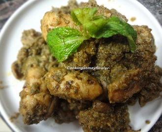 Green chicken / Spicy chicken with green masala