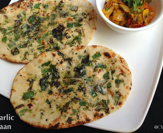 Garlic Naan ~How to make Garlic Naan on Stove Top