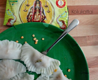Soft Poorna kolukattai/ Vinayagar chathurti recipes/Stuffed sweet Dumplings