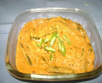 Ladies finger Masala (Maami's Corner)