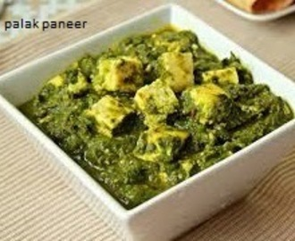 How to make Palak Paneer? Delicious Vegetarian Punjabi Recipe