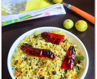 Amla Rice - Nellikai Sadam - Gooseberry Recipes
