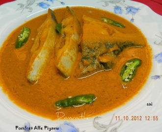 Pomfret with ginger and onion curry