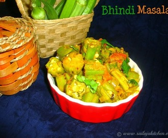 Bhindi Masala / Masala Bhindi Recipe / How to Make Bhindi Masala / Okra Curry Recipe