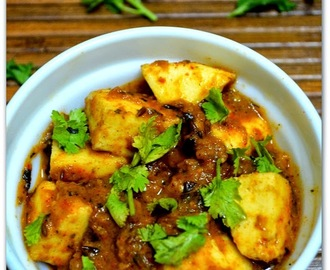 Shahi Paneer Recipe - How to make Shahi Paneer
