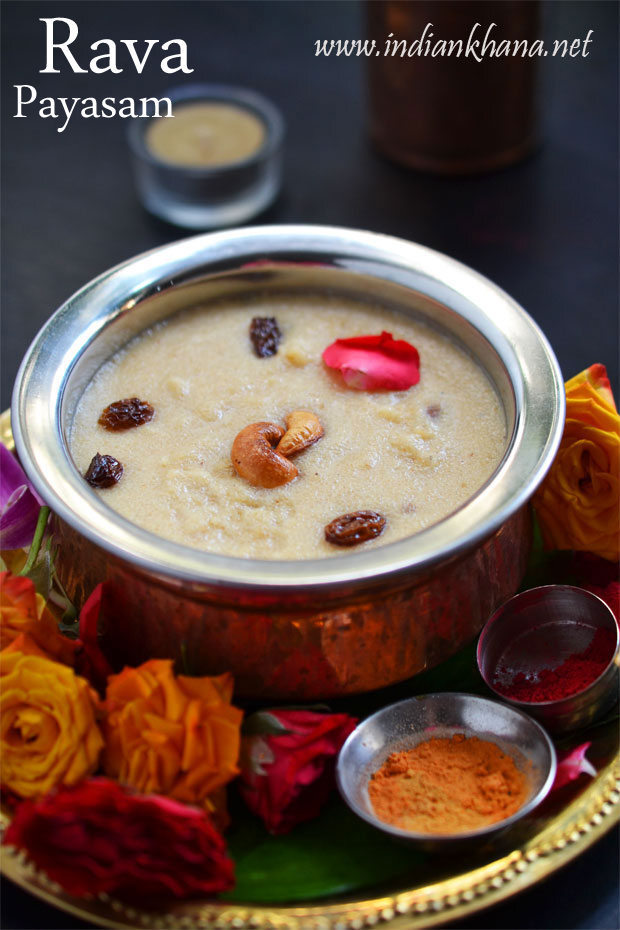 Sooji Ki Kheer | Rava (Semolina) Payasam | Easy Kheer Recipes