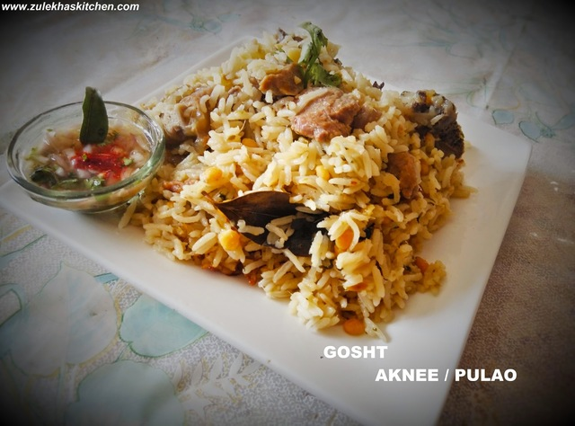 Recipe Of Gosht Aknee Pulao | Mutton pulav