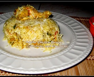 Ambur Chicken Biryani / Ambur Style Chicken Biryani