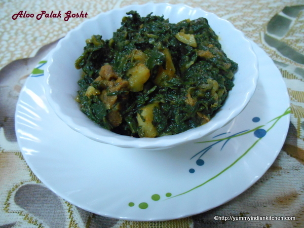 Hyderabadi Aloo Palak Gosht Recipe,Spinach Lamb Curry