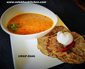recipe of Urad Dal ( white lentils)