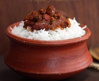 Rajma Masala / Curried Kidney Beans