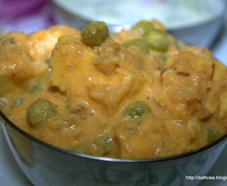 Mutter Paneer (cottage cheese and green peas in creamy gravy) - simple pleasures of life and a delicious side dish