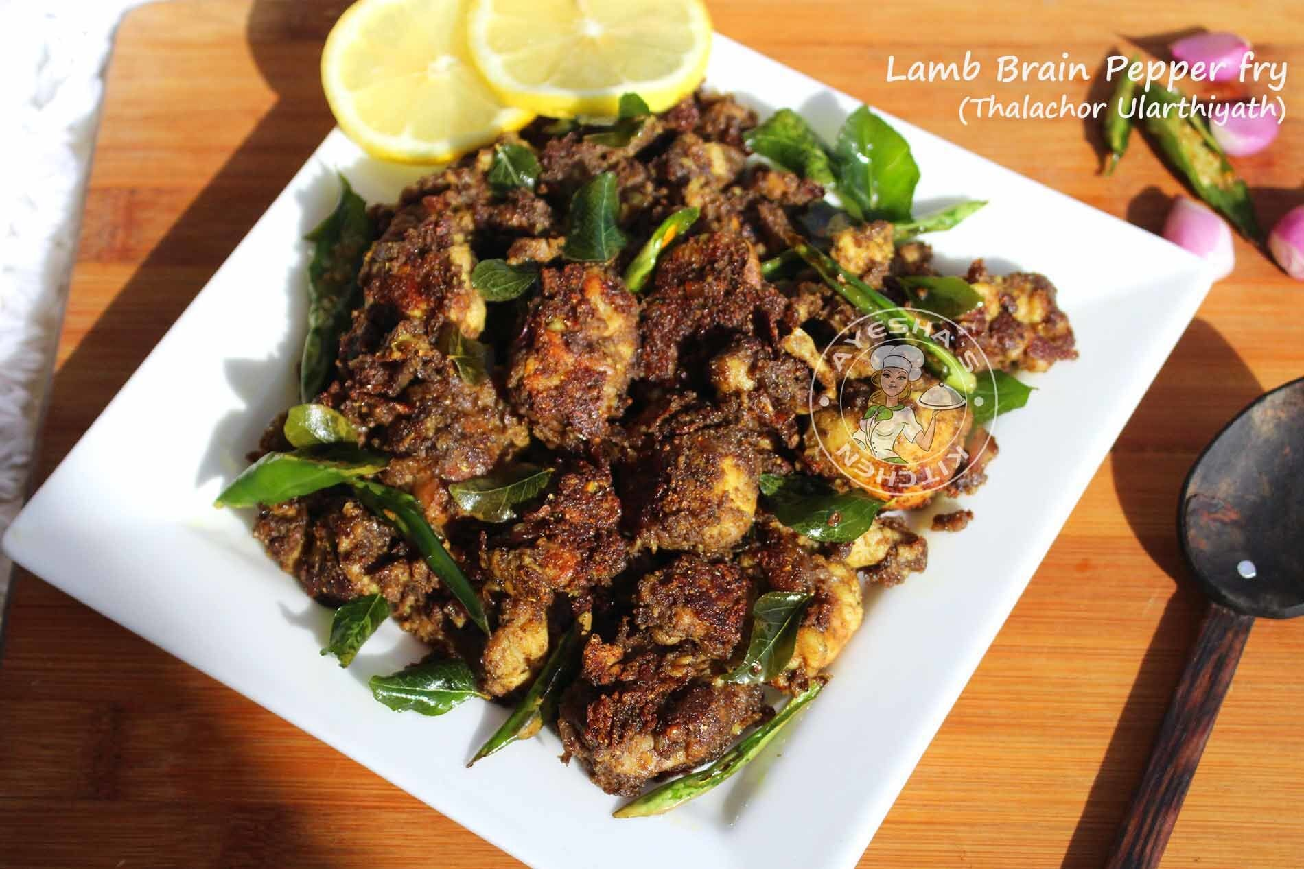LAMB RECIPES - LAMB BRAIN PEPPER FRY