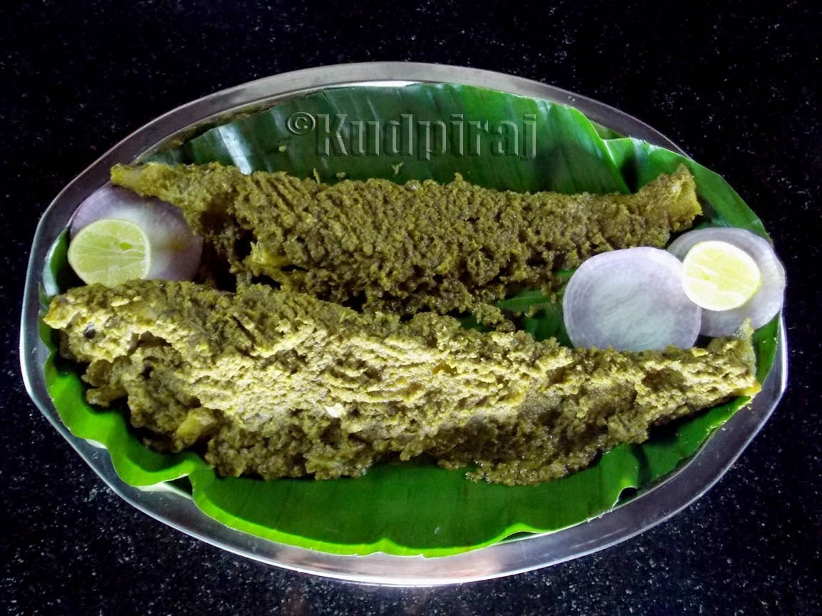 Kaane Fish Green Masala Fried