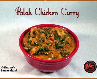 Palak Chicken Curry | கீரை கோழி குழம்பு | Spinach Chicken Curry | Keerai Kozhi Kuzhambu